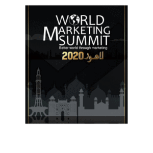 World Marketing Summit Pakistan 1